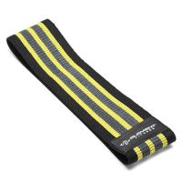 Element Fitness Hip Circle Band - Small Yellow